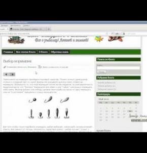 Видео: Изменение цвета ссылок на странице блога Wordpress, part 13