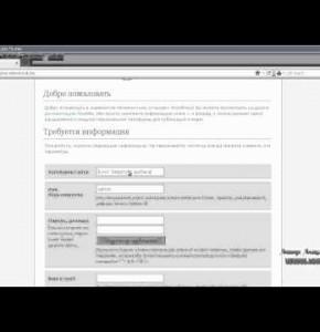 Видео: Устанавливаем CMS Wordpress на Localhost, на персональный компьютер, part 4