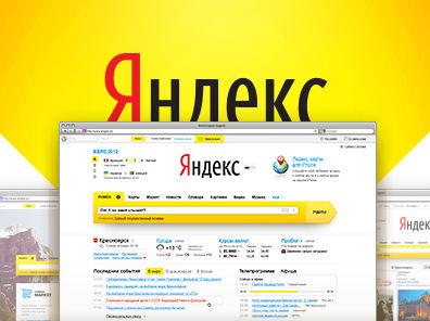SEO: Как продвинуть сайт регионов в Яндексе