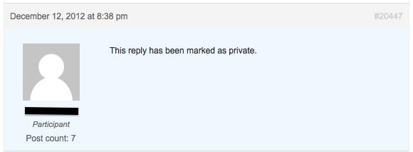 Когда приватный ответ рассматривается пользователем, который не является его автором или сотрудником форума, то он будет выглядеть вот так