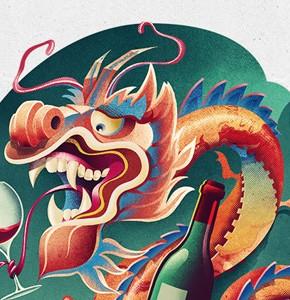 Туры в Ланьчжоу, Китай